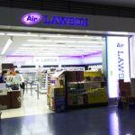 ローソン羽田空港国際線ターミナル店