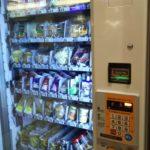 ファミリーマート自販機