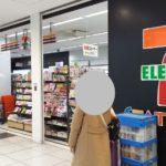 セブンイレブン京急ST羽田空港国際線ターミナル店