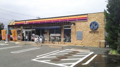 サークルK稲沢天池店