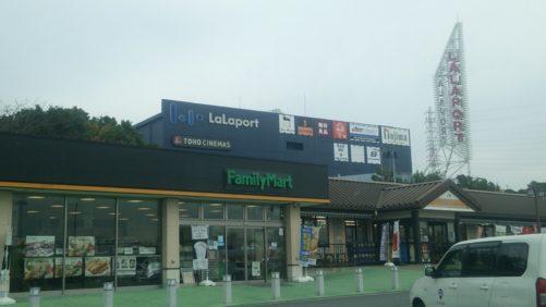 ファミリーマート遠州豊田PA上り店
