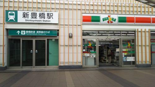 豊橋鉄道渥美線「新豊橋駅」(2F入口)とサンクス新豊橋店