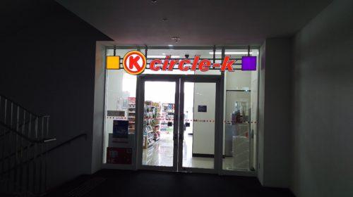 サークルK岡崎りぶら店(館内入口)