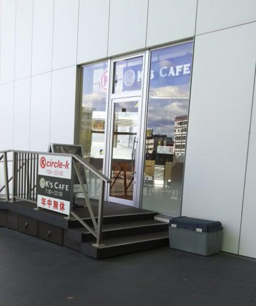 サークルK岡崎りぶら店 館外入口