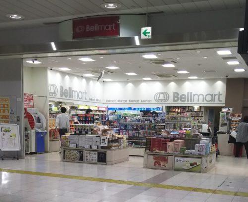 ベルマート三河安城