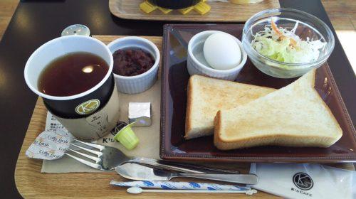 サークルK岡崎りぶら店 K's CAFEモーニングメニュー
