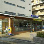 ミニストップ名古屋ガーデンふ頭店