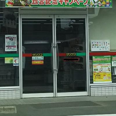 サンクスのドア(サークルK・サンクス統合後)