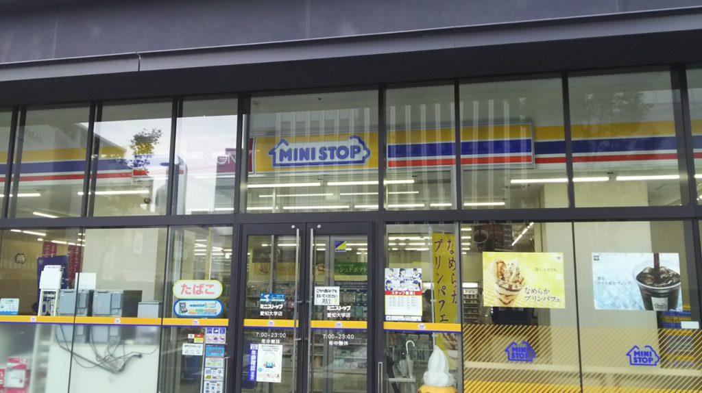 ミニストップ愛知大学店
