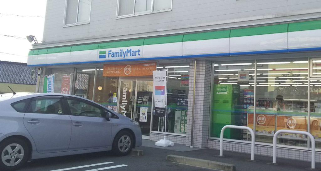 ファミリーマート昭和塩付通一丁目店(ゆうちょ銀行ATM設置店)