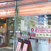 サークルK笹島南店