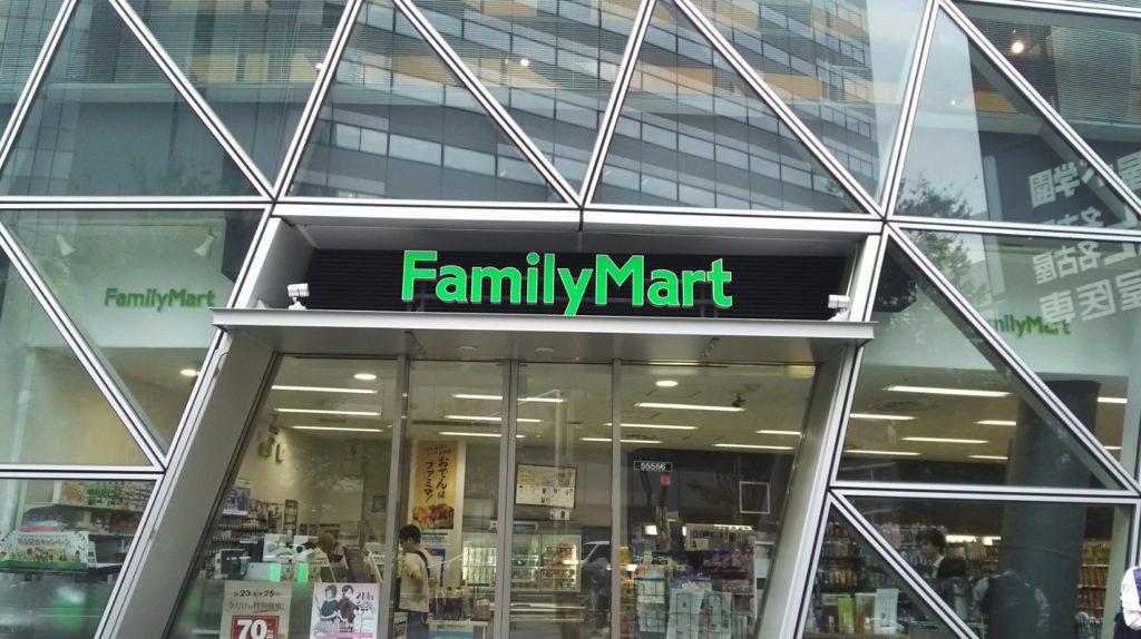 ファミリーマートスパイラルタワーズ店