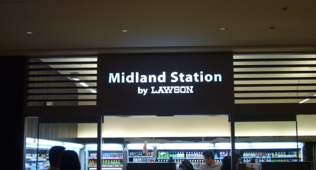 Midland Station by LAWSON ロゴ