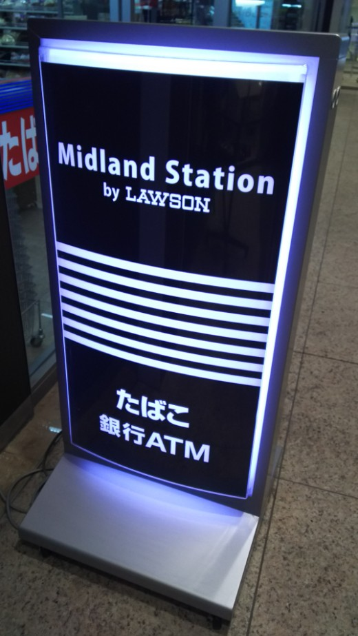 Midland Station by LAWSON