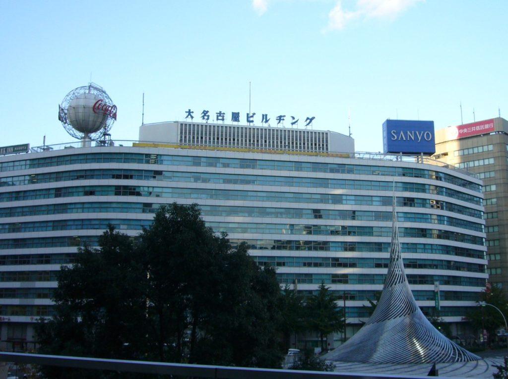 大名古屋ビルヂング(~2012年)