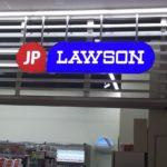 JPローソンロゴマーク