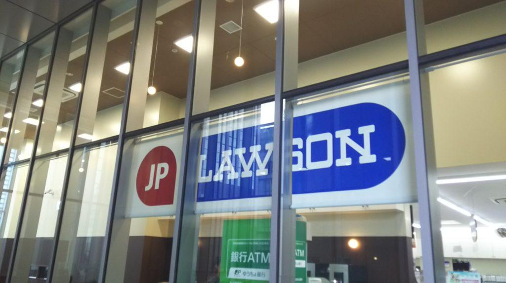 JPローソンKITTE名古屋2F店イートイン側ロゴマーク