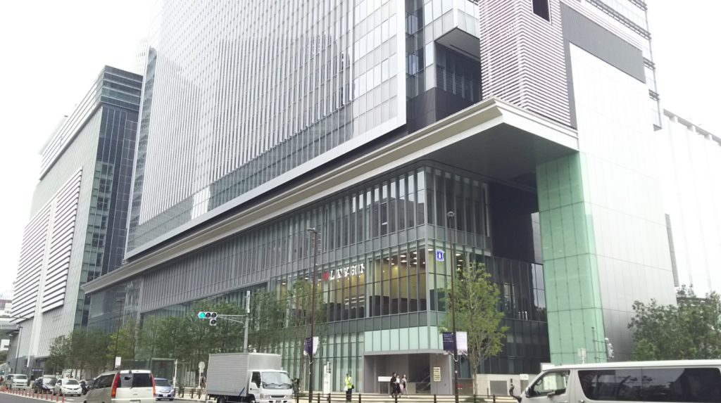 JPタワー名古屋(KITTE名古屋)