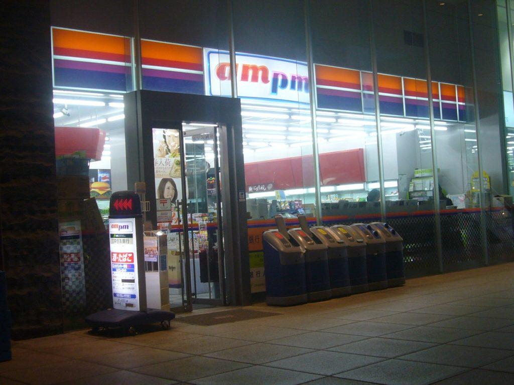 am/pm汐留タワー店