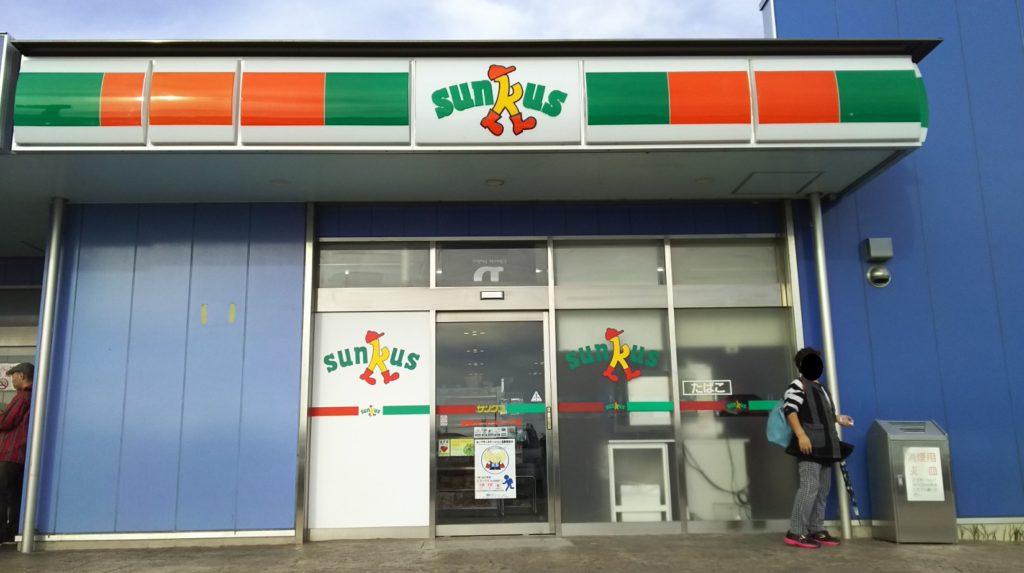 サンクス蒲郡ボートウイング店