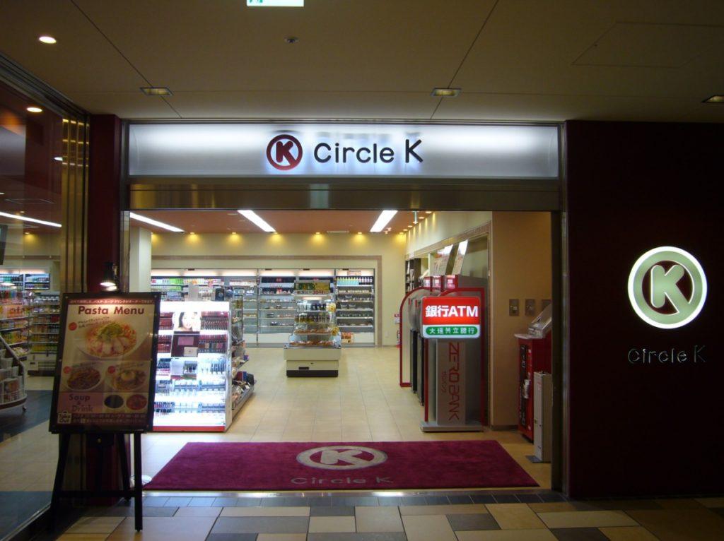 オープン当時のサークルKルーセントタワー店とパスタメニュー(2007年)