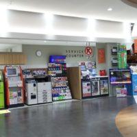 サークルKミニSSアピタ港店