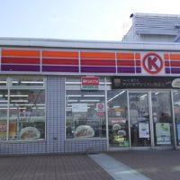 サークルK尾張一宮PA店