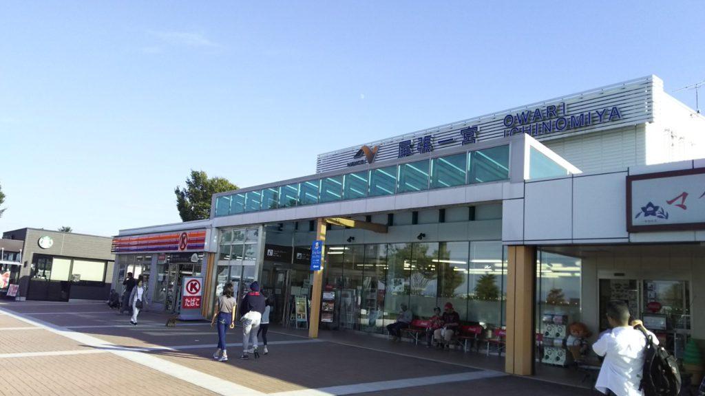名神高速道路一宮パーキングエリア(下り線)