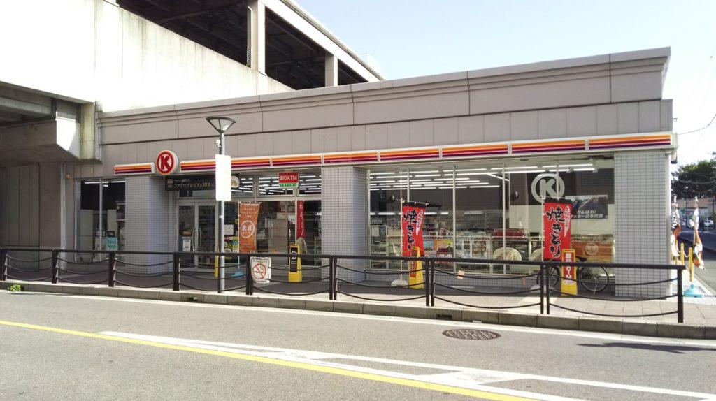 サークルK一宮駅南店