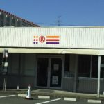 サークルKミニ稲沢店