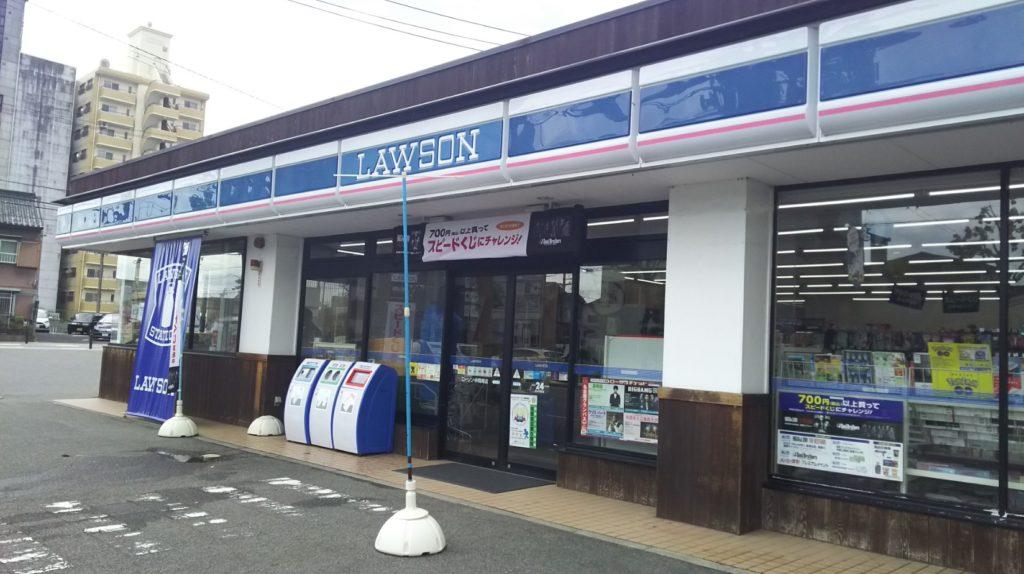 ローソン中岡崎店