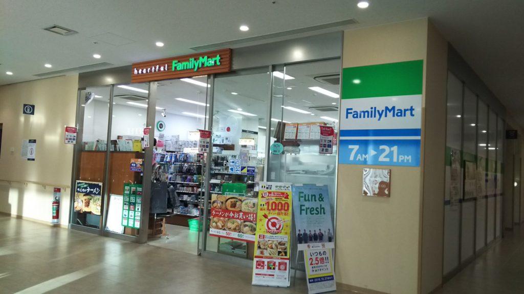 ファミリーマート豊川市民病院店