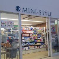 サークルKミニ稲沢市民病院店