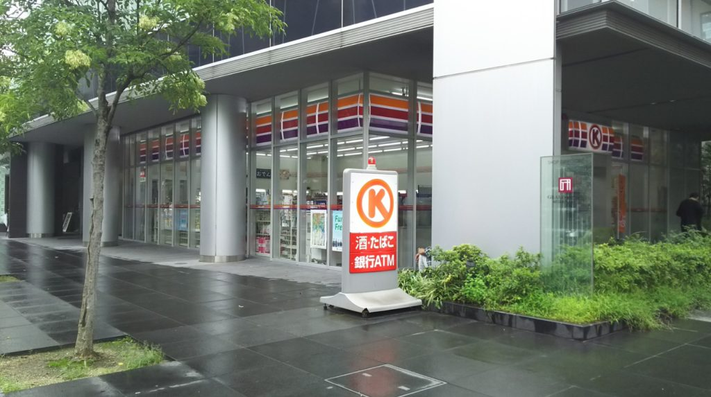 サークルK白川通本町店