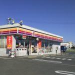 サークルK豊橋高師本郷店