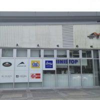 ミニストップNEOPASA清水店
