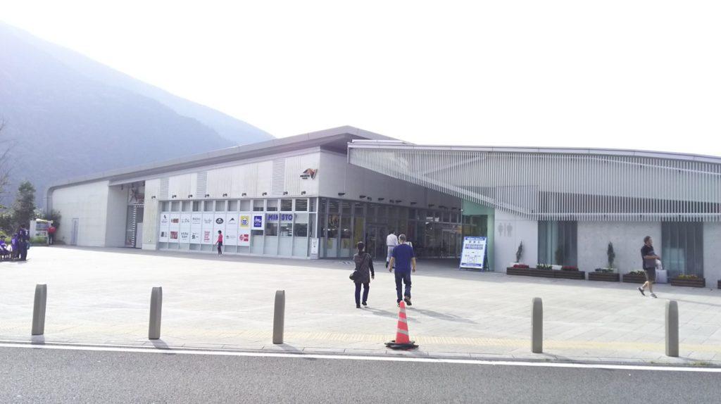 ミニストップNEOPASA清水店(上り線側)