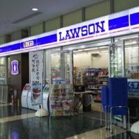 ローソン東京ビッグサイトエントランス店