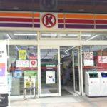 サークルK新横浜駅前店