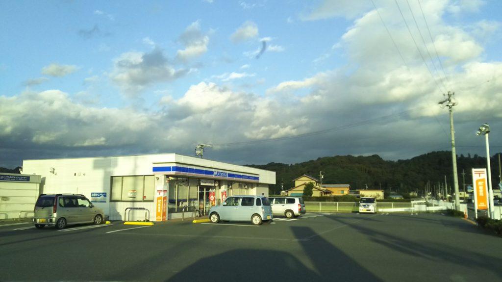 ローソン磐田匂坂中店