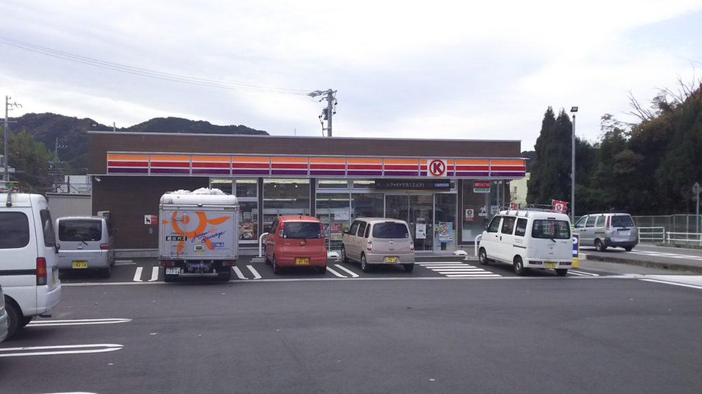 サークルK岡崎上三本松店