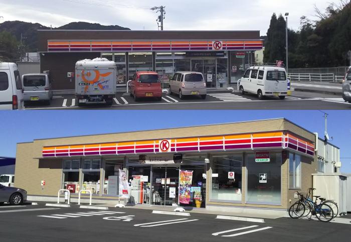 サークルK新店舗の外壁色の比較(上:2016年8月開店、下:2016年6月開店)