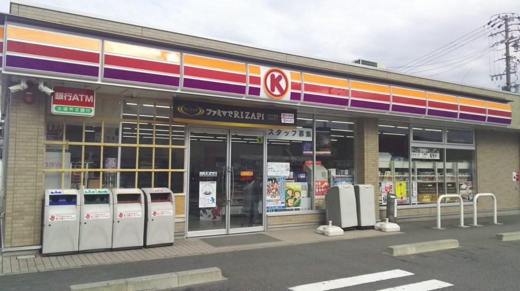 サークルK豊川赤坂町店
