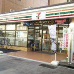 セブンイレブン名古屋金山駅西店