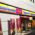 ミニストップ名古屋金山1丁目店