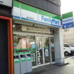 ファミリーマート金山駅前店