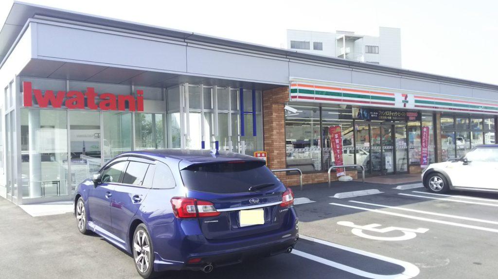 イワタニ水素ステーション愛知刈谷とセブンイレブン刈谷一里山町店