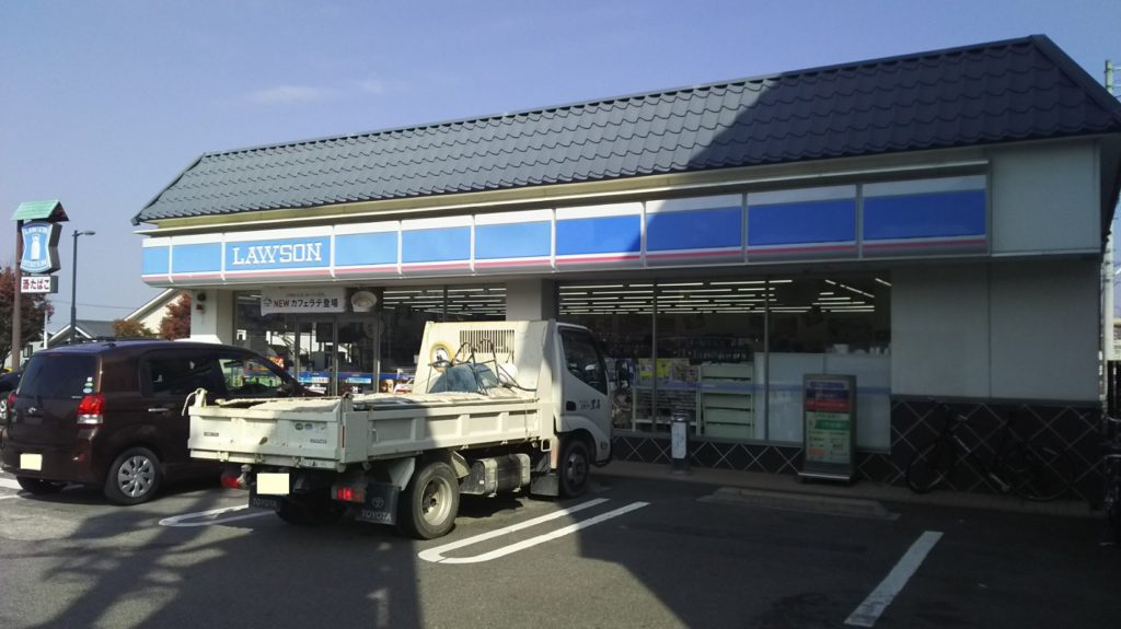ローソン緑区有松町店