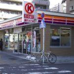 サークルK名古屋大須観音店