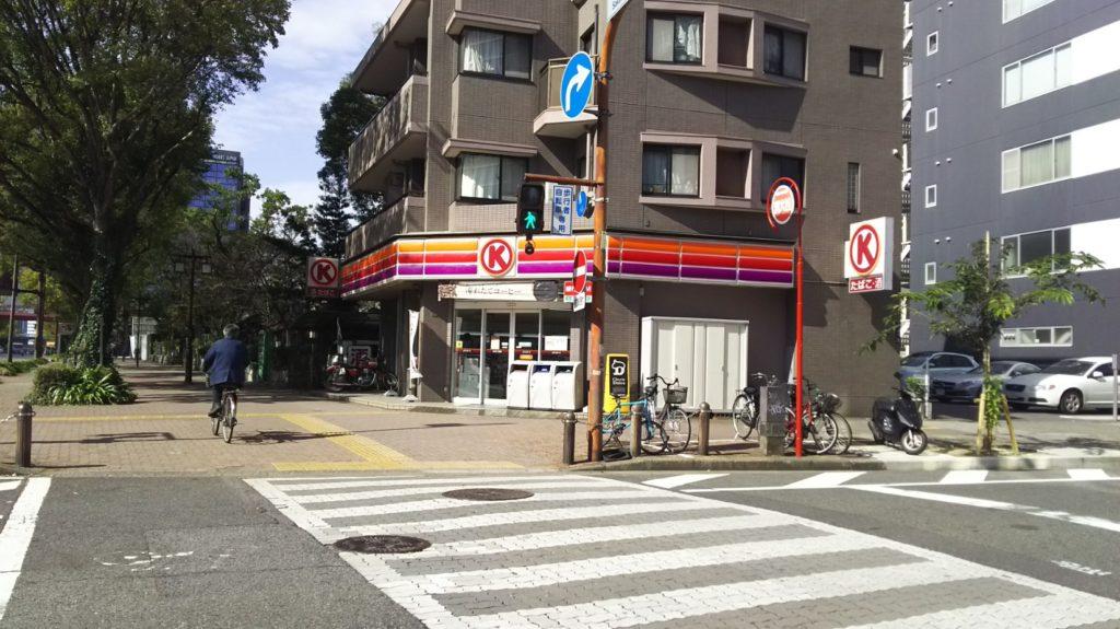 サークルK栄三丁目店